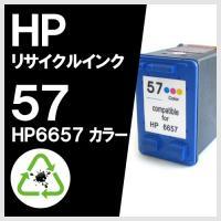 ■対応メーカー:hp / ヒューレットパッカード ■純正品番:HP57 / 6657(カラー 増量版...