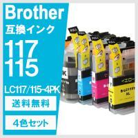■対応メーカー:brother / ブラザー ■純正品番:LC117/115-4PK ■対応インク型...