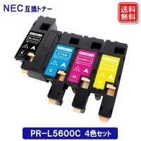 ■対応メーカー:NEC, エヌ・イー・シー ■対応トナー型番:PR-L5600C, PR-L5600...