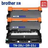 ■対応メーカー:brother, ブラザー ■対応インク型番:カートリッジ TN-28J ■セット内...