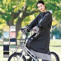 ロング レインコート レディース 自転車 M L サイズ選べる HARAINY シュシュポッシュ リュック対応 おしゃれ 大きいサイズ フード付 ママ レインポンチョ(L1)
