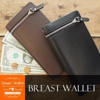 送料無料PUレザーメンズ大容量財布兼カードケース   ・見た目からは想像できない収納力のカードポケッ...