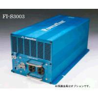 FI-S3003-48:正弦波インバーター(未来舎製)|yasukawa