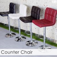 カウンターチェアー バーチェア ソフトレザー椅子 WY-451-L カウンターチェア チェアー