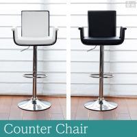 木製カウンターチェア ソフトレザー 椅子  KC-14 カウンター椅子 椅子 バーチェア カウンターチェアー