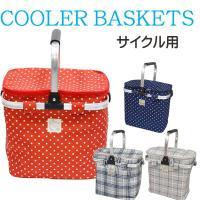サイクル クーラーバスケット 保冷バッグ OWLS ドットレッド、ドットネイビー、チェックオレンジ、...