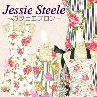 ジェシースティール カフェエプロン Pink Magnolias White、Peony Strip...