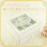 商品名:コレクションケース サイズ:W20×D20×H11.5cm  商品内容 コレクションケース×...