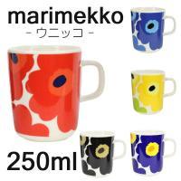 marimekko マグカップ レッド、ブラック、ブルー、ライムイエロー、 ダークブルーの5色 サイ...