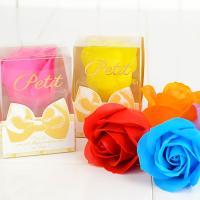 花のカタチの入浴剤『Petit』 ピンク、レッド、グリーン、オレンジ、ブルー、イエロー、パープル、 ...