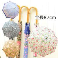雨の日もおしゃれになるエレガントな絵柄の傘 サイズ 全長87cm オープン時:100cm 持ち手18...
