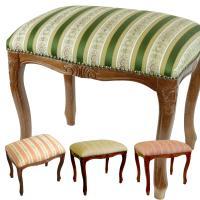 イタリア製スツール ピンク JAN 4582141289699 グリーン JAN 458214127...