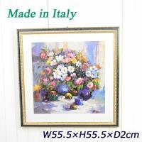 イタリア製 額絵 花柄 91613 サイズ:W55.5×D2×H5.5cm、重量:2.5kg 材質:...