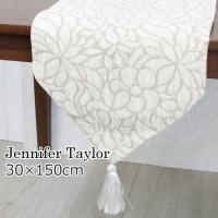 Jennifer Taylor ルミナ テーブルランナー サイズ:30×150cm 生産国:中国 ポ...