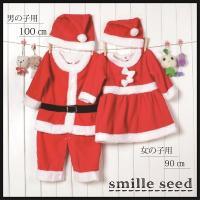 ・商品説明 赤ちゃん用サンタクロースコスプレ衣装のです。 クリスマスの撮影用に最適です。 またおむつ...