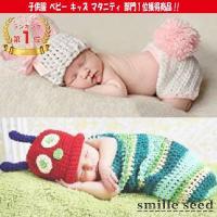 ・商品説明  こちらは、めちゃくちゃ可愛いうさぎのベビー用着ぐるみです  出産祝いでプレゼントしたら...