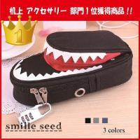 ・商品説明  とっても個性的♪ おしゃれで目立つアイテムです♪  サメデザインのカギ付きのペンケース...