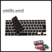 ・商品説明 MacBook Air 、Pro Retina 13 , 15インチ用のキーボードカバー...