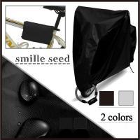 ・商品説明 <高品質素材> 生地は190T高密度の100%ナイロン布の平織り(タフタ織り)を使用し、...