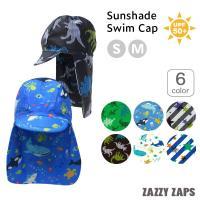 日よけ スイムキャップ  帽子 つば付 水泳帽 キッズ  男の子 子供 つば付 水泳帽 女児 男児 こども(S・M)  tcpt  tcpt