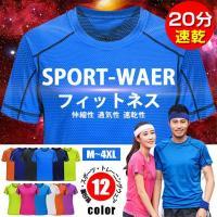 【品  番】xdgvai01  【カラー】Men-ブルーA           Men-ブルーB  ...