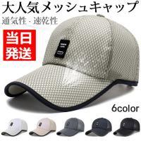 【品 番】xdjxysm02  【カラー】 ブラック ホワイト ネイビー ダークグレー ベージュ  ...