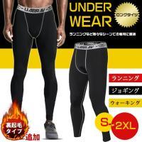 【品  番】zhix02 【カラー】ブラック 【サイズ】S M L XL 2XL  【素  材】ポリ...