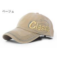 キャップ 野球帽 ぼうし 男女兼用 メンズ レディース ワークキャップ 刺繍 4TYPE UVカット アウトドア キッズUV 紫外線対策 メール便送料無料/代引き不可