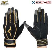 オススメ!!手袋刺繍無料!!左右違う文字でもお受けいたします。    手の平部分は合成皮革でできてる...