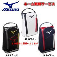 刺繍サービス ミズノ シューズケース MIZUNO 1FJK9020