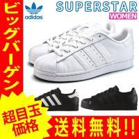 アディダス スタンスミス スニーカー adidasといえば、『スーパースター』と言っても過言ではな...