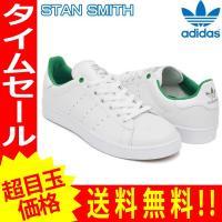 スケート仕様のスタンスミスからスタイリッシュなカラーが発売です。 アッパーはオールホワイト。 ヒール...
