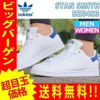 スタンスミス メンズ レディース   adidas アディダス adidas originals(ア...