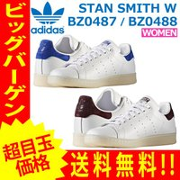 adidas STAN SMITH アディダス スタンスミス レディース メンズ BZ0487 ads72【s_ts】