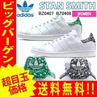 ブランド紹介   adidas アディダス adidas originals(アディダス オリジナル...