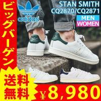 【ブランド名】 adidas / アディダス  【MODEL】 STAN SMITH / スタンスミ...
