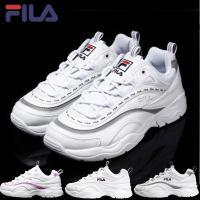 フィラ レディース メンズ スニーカー ホワイト ダッド シューズ レイ FILA FS1SIA1167X FS1SIA1160X FS1SIA1165X RAY 【fila5】