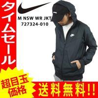 ナイキ ウィンドランナージャケット メンズ アウター ジャケット ナイロン フル ジップ ジャケット フーディ Nike Windrunner Jacket 727324-010 nike90