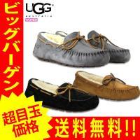 UGG アグ モカシン ダコタ DAKOTA 5612 レディース ファー フラットシューズ 靴 暖かい スエード ボア (ug001)