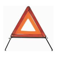 緊急停車時の必需品!! 一般道路や高速道路での停車中の事故防止に!