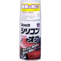 ペイント補修に欠かせない脱脂作業の定番商品。ステッカーや両面テープを貼る前に脱脂すれば、接着効果を高...