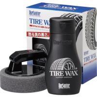 タイヤに害の無いシリコンオイルを使用しているので、タイヤの劣化の心配なく安心して使用できます。 液ダ...