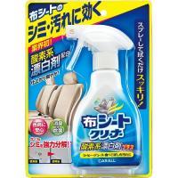 酸素系漂白剤のパワーで布シートについたシミ、汚れを強力分解!スプレーして拭くだけで簡単に仕上がり、除...