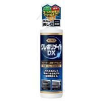 ●特殊洗浄剤が細部まで入り込み、汚れをキレイに落とします。 ●ナノサイズ化した高分子ポリマーが強い保...