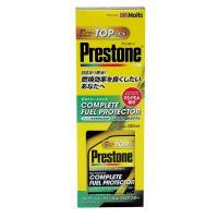 ・PS-PEA (プレストンスペシャル ポリエーテルアミン配合)  ・燃料系統全般のパフォーマンス ...