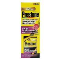 ・PS-PEA(プレストンスペシャル ポリエーテルアミン高配合)  ・インジェクター、 吸気バルブ、...
