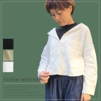 ★V抜襟がかわいく全体的にゆったりしているので体型カバーにもなります。寒い時期は、タートルネックと合...