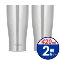 サーモス タンブラー 保温 保冷 真空断熱タンブラー 420ml ステンレス 2個セット JDE-420