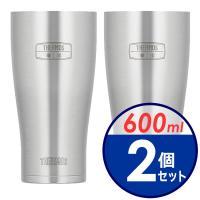 サーモス タンブラー 保温 保冷 真空断熱タンブラー 600ml ステンレス 2個セット JDE-600