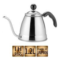 『IHでもガスでも使えるコーヒーポット【fino】』 【IH対応】細く注げる、ステンレス製のシンプル...